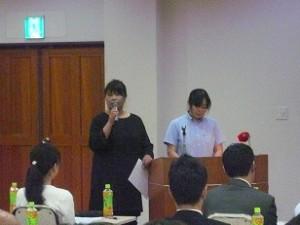 ⑫鎌倉会 (2)